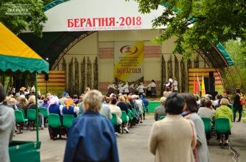 Берагіня-84